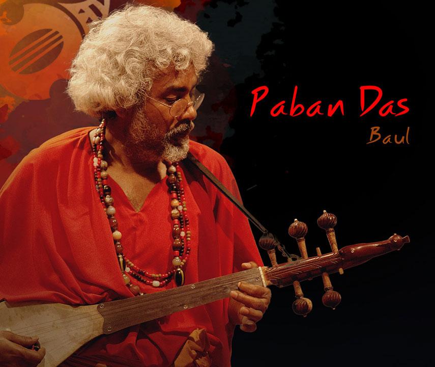 Photo Paban Das Baul